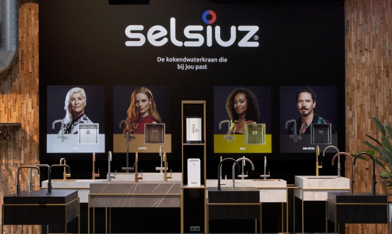 Selsiuz showroom-1-1